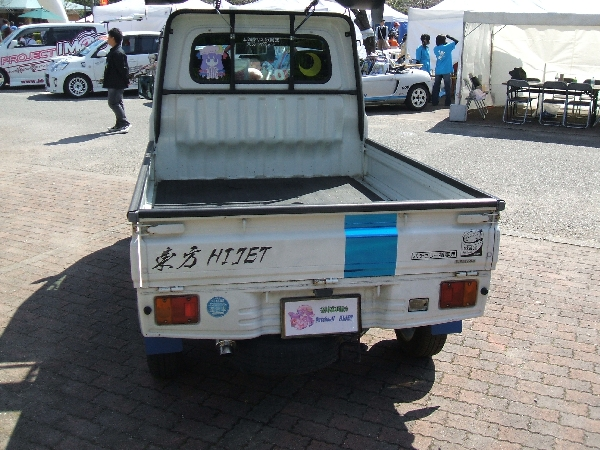 bizan-car43.jpg