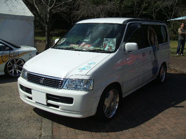 bizan-car44.jpg