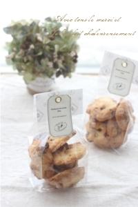 クランベリーとホワイトチョコのクッキー