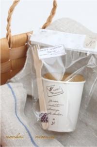 m.抹茶と甘納豆のシフォン
