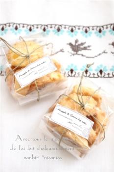パインとココナッツのドロップクッキー