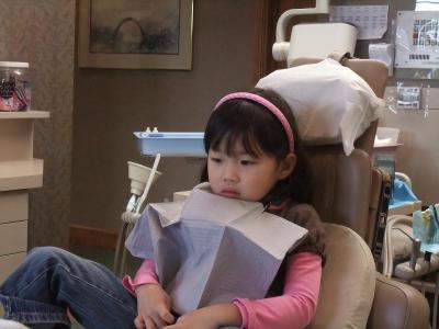dental 001