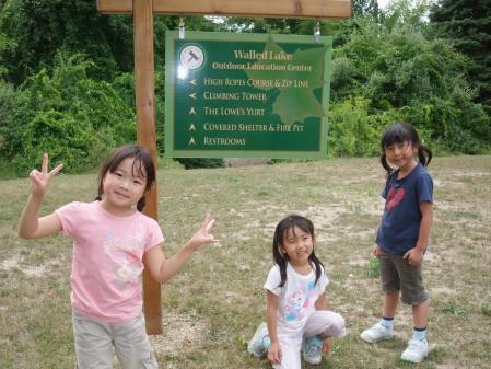 summer camp 8.3 003