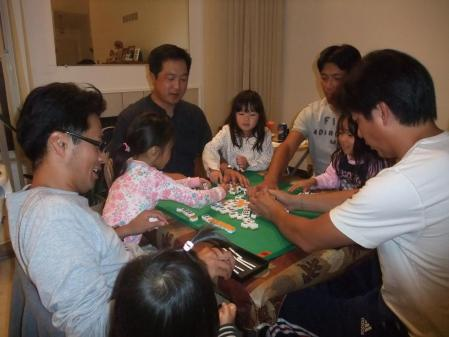 Game Party 018