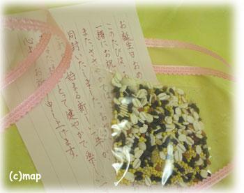 ミコー 七穀米