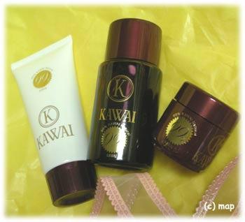 KAWAI化粧品 体験レビュー