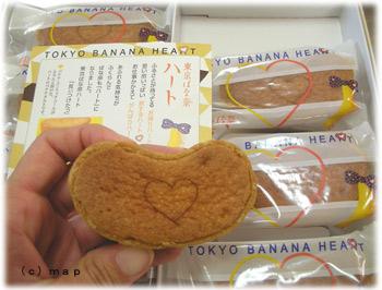 東京バナナ クチコミ