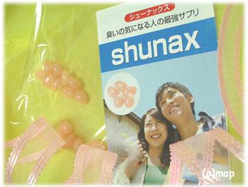 Shunax