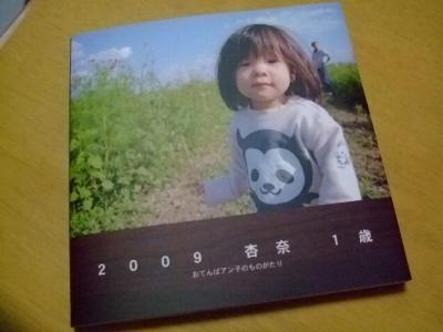s-DSCF5632.jpg