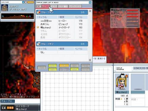 Maple0007_convert_20090225121603.jpg
