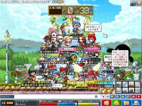 Maple0019_convert_20090219114424.jpg