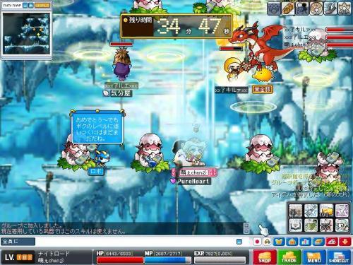 Maple0031_convert_20090219114452.jpg