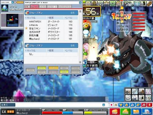 Maple0041_convert_20090219120101.jpg