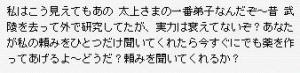 yakuzai01.jpg