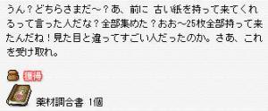 yakuzai05.jpg