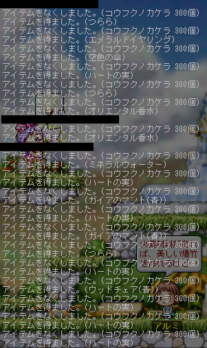 090621_050122.png