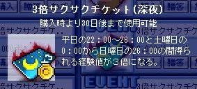 Maple090915_111854.jpg