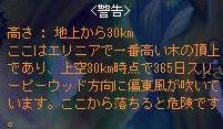 Maple090916_225805.jpg