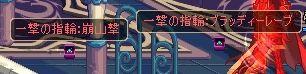 ScreenShot00117.jpg
