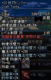 ScreenShot0913_234858125.jpg