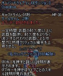 ScreenShot0917_073647312.jpg