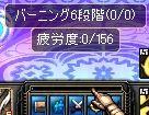 ScreenShot0917_203054765.jpg
