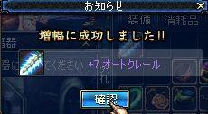 ScreenShot0924_212425796.jpg