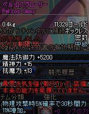 ScreenShot0924_214354296.jpg