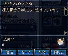 ScreenShot0930_223320859.jpg