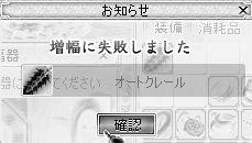 ScreenShot1001_104035531.jpg