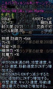 ScreenShot1001_130049687.jpg
