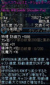 ScreenShot1001_130050593.jpg