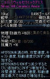 ScreenShot1001_130051406.jpg