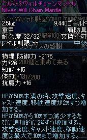 ScreenShot1001_130052312.jpg