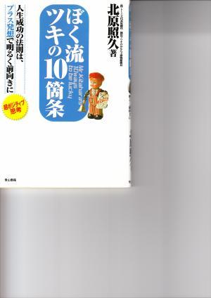IMG_convert_20090209233828.jpg
