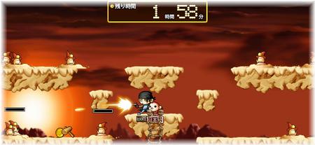 砂漠の安置狩り