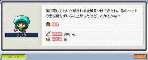 090222-6m.jpg