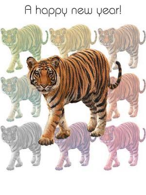 虎の年賀状