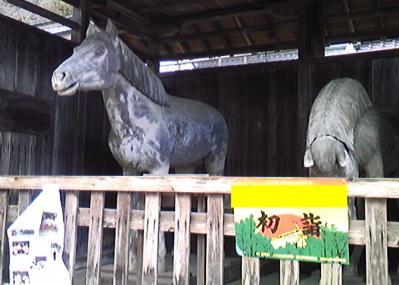 初詣(大神宮)