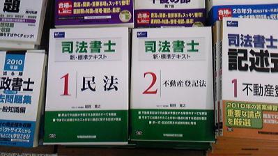 新・標準テキスト ①
