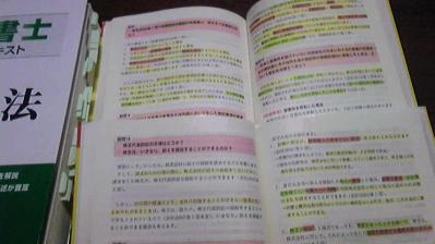 基本書の読み方②