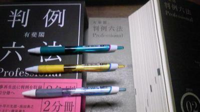 ボールペン①