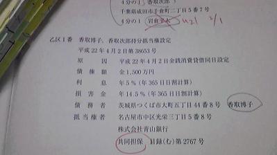 H22不登法②