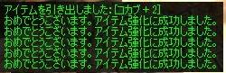 dekaron 2010 05 20 22h 00m 37s 0052