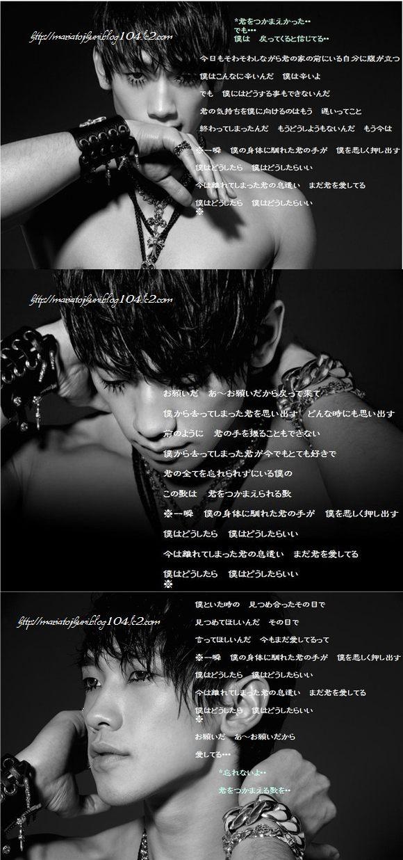 LoveSong (JP)