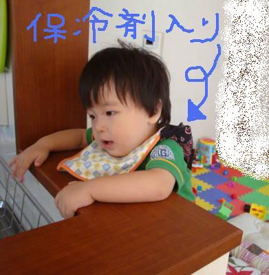DSC07903(1).jpg