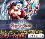 Mystic Stone-Runes of Magic-