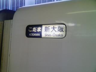 20081130085812