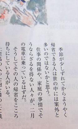 2gatu-toranbe-ru.jpg