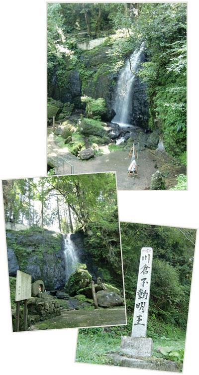 kawakuranotaki2010-9.jpg